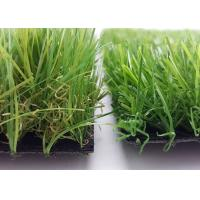 Wholesale 3 / 16'' Classic Autumn Style Artificial Grass Landscaping / Synthetic Lawn Turf from china suppliers