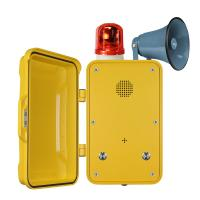 Wholesale PoE Powered Yellow Broadcast Telephone / Impact Resistant Tunnel Telephone from china suppliers