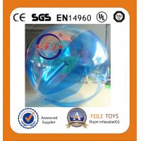 Wholesale 2015 high quality water games ,water ball from china suppliers