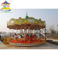Wholesale Amusement park carousel for sale from china suppliers