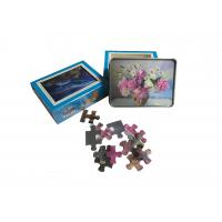 Buy cheap 22x30cm 3d Lenticular Jigsaw Puzzles With 80pcs For Kids Intelligence Educationa from wholesalers