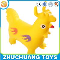 Wholesale OEM special design big eyed cartoon animal toys cock from china suppliers