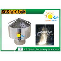 China Single Jet Water Fountain Nozzles Waterin Fixed Stainless Steel 40kpa 1.5m on sale