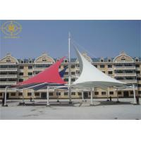 Customized Membrane Structure Architecture Q235 Steel Structure For Hotel