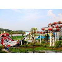 Wholesale 17 M Platform Height Custom Water Slides Boa Constrictor For Theme Water Park from china suppliers