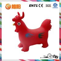 Quality PVC 1300g Inflatable Toy Jumping Animals Cow for Play (KH1-20) for sale
