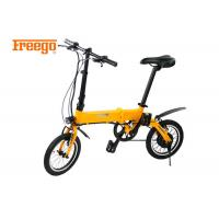 Wholesale Hidden Battery Mens Foldable Electric Bike For Off Road Enthusiasts Easy Ride from china suppliers