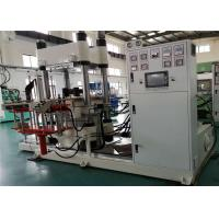Wholesale 350mm Plunger Stroke Single Table NBR Molding Machine For Train Rubber Parts from china suppliers