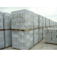 Wholesale AAC Floor Panels from china suppliers
