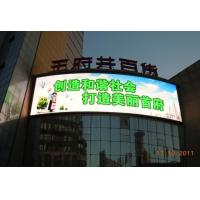 Wholesale Multi Functional Outdoor Advertising LED Display P10 LED Programmable Sign Display Board from china suppliers