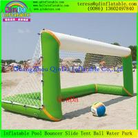 Wholesale Hot Sale Play Inflatable Water Football Gate water playground  Kids Interactive Game from china suppliers