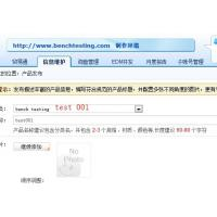 Wholesale test from china suppliers