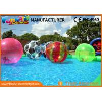Wholesale PVC Inflatable Water Walking Ball / Multi - Function Inflatable Water Toys from china suppliers