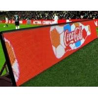 China Outdoor P10 Perimeter LED Display / LED Advertising Board For Football Field Advertising on sale