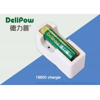 Wholesale Portable Compact Design Lithium Rechargeable Battery18650 Charger from china suppliers