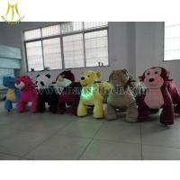 Buy cheap Hansel plush motorized animals kid plush toy bike ride on motorized animals for from wholesalers