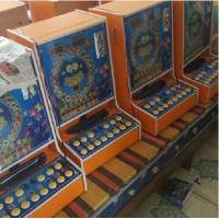 Wholesale Adjustable Program Video Slot Machines High Accuracy Confortable Operation from china suppliers