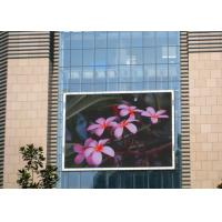 China High Definition P6mm Outdoor Advertising LED Display Video Wall Wide Viewing Angle on sale