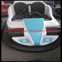 design and manufacture the best quality battery bumper car