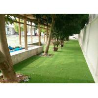 Wholesale 35mm Monofilament Garden Artificial Turf Straight Plus Curly Green Color from china suppliers