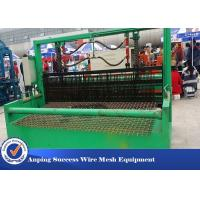 China Fully Automatic Crimped Wire Mesh Weaving Machine For Weaving Meshes 4KW on sale