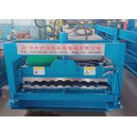 Wholesale Hydraulic Cutting Roller Shutter Door Roll Forming Machine GI Raw Material from china suppliers