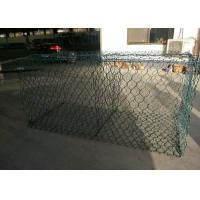 Wholesale PVC Coated Galvanized Gabion Wire Mesh 2 X 1 X 1m Fit Rivers Control from china suppliers
