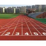 Spray Coat Epdm Rubber Flooring , Permeable Athletic Epdm Seamless Flooring