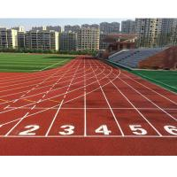Quality Rubber Jogging Track Flooring , 13mm Walk Path Outdoor Sports Flooring for sale