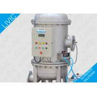 Wholesale 316L Material Backwash Water Filter System , Self Flushing Water Filter  For Cooling Water from china suppliers
