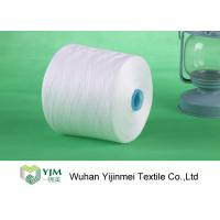 Wholesale 20s/2 - 60s/3 Low Shrink Spun Polyester Yarn High Tenacity Polyester Yarn Durable from china suppliers