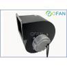 Buy cheap Clean Bench Ec Centrifugal Fans , Air Purifier Ec fan Centrifugal Blower from wholesalers