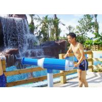Wholesale Commercial Outdoor Children Aquatic PVC Gun Aqua Playground For Amusement from china suppliers