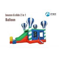 Wholesale PVC Inflatable Balloon Castle Inflatable Bouncer House For Kids CE Certification from china suppliers