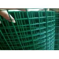 China Low Carbon Iron Welded Wire Screen Firm Structure Precise Opening Oxidation Resisting on sale