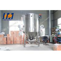 Wholesale High Speed Plastic Vertical Mixer 2000kg Maximum Capacity High Stability from china suppliers