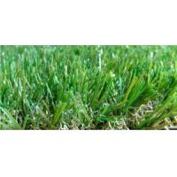 Wholesale Artificial Turf Grass for Sports (RS127) from china suppliers