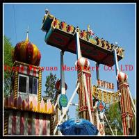 China Rotate Search For Adventure Game Manufacturer Flying Carpet Adult Ride Amusement on sale