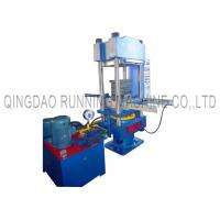 Wholesale 120T Pressure Hydraulic Rubber Hydraulic Molding Press Machine With Auto Mold Sliding from china suppliers