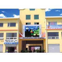 Wholesale High Definition SMD IP65 P6mm Outdoor LED Screen Full Color LED Display from china suppliers
