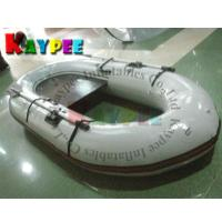 Wholesale Inflatable draft boat , pvc rubber boat ,water sport game,aqua sport game KBA003 from china suppliers