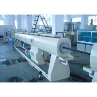 Wholesale Steel Wire Reinforcing PVC Pipe Extrusion Machine in china  for sale from china suppliers