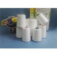 Wholesale Eco - Friendly Raw White 100% Spun Polyester Yarn 10S/2 10S/ For Bag Closing from china suppliers