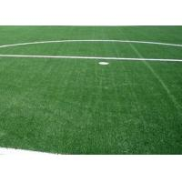 Wholesale High Elasticity Realistic Synthetic Turf For School Track / Artificial Grass Rug from china suppliers
