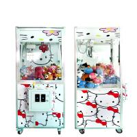 China British Style Drawing Prize Vending Machine Cute Adjustable Partition on sale