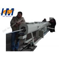 Wholesale Automatic PPR Pipe Extrusion Line High Precision Intelligent Temperature Control from china suppliers