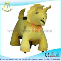 Wholesale Hansel coin toys happy rider toys on wheel plush riding animals from china suppliers