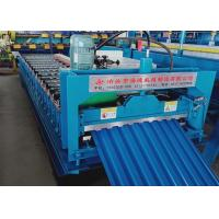 Wholesale Main Power 4KW Roller Shutter Door Roll Forming Machine 92 Hydraulic Cutting from china suppliers
