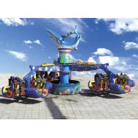 Wholesale Self-Controlled Chair Swing Ride Adult Amusement Equipment Ocean Storm from china suppliers