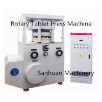 Quality Block Large Rotary Tablet Press Pharmaceutical Packaging Machinery 380V / 50hz for sale